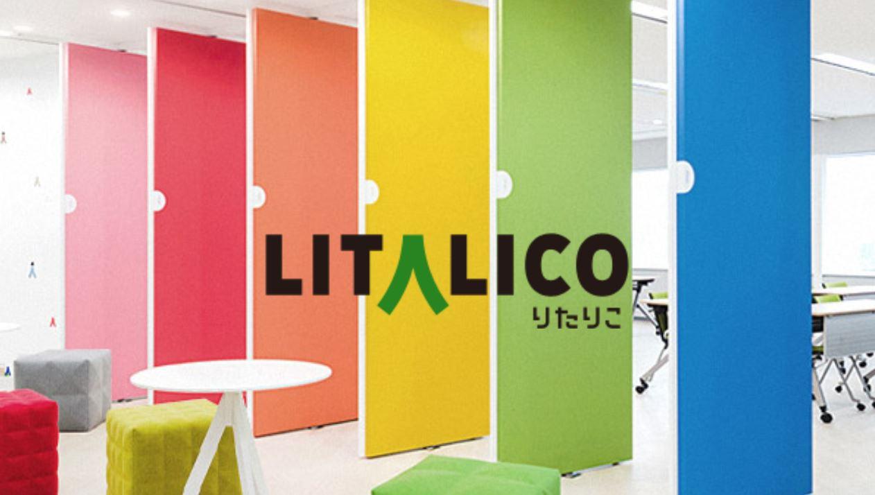 リタリコ リタリコが「やばい・ひどい・辞めたい」と最悪の評判?プログラミングもあるけどどうなの?
